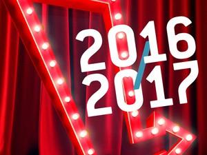 Illustration : Saison Culturelle 2016-2017 : Abonnez-vous