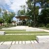 Parc urbain «La maison verte»