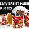 """image de l'événement : Concert """"Claviers et musiques russes"""""""
